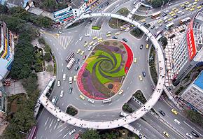 重庆试点发行50亿元地方政府证券