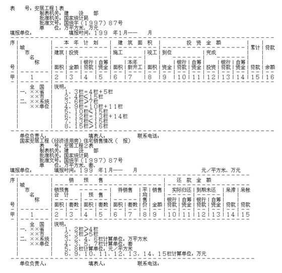 电路 电路图 电子 乐谱 曲谱 原理图 560_542