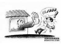 如何防范租赁合同中的漏洞和欺诈