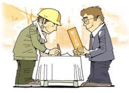 劳动合同的订立程序