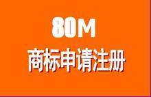 香港商标注册审查程序简介