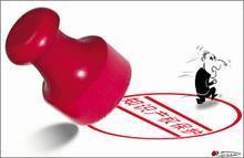 通过仲裁制度解决专利争议