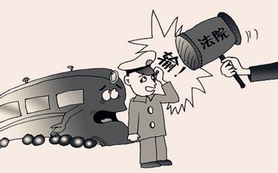 交通人身损害赔偿_人身损害赔偿立案条件有哪些-