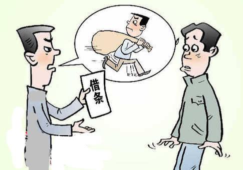 债务人是什么意思?