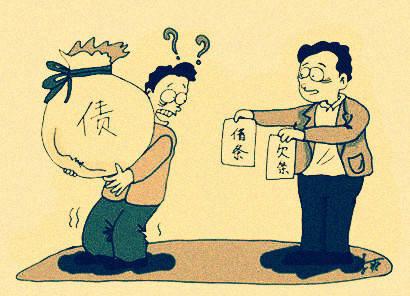 债权凭证的管理