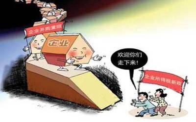 什么是企业债务重组?