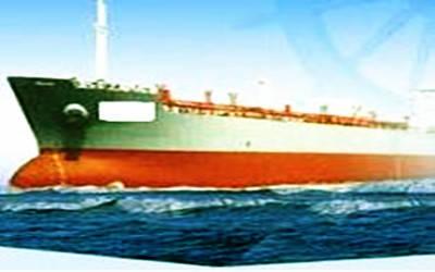 何为海上货物运输