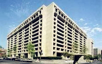 世界银行的贷款