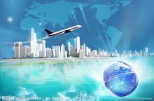国际贸易保护的发展趋势及我国的对策