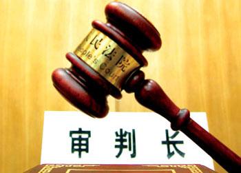 我国关于民事证人证言规定