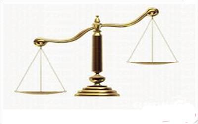 行政诉讼和解