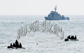 船舶救助合同标准格式