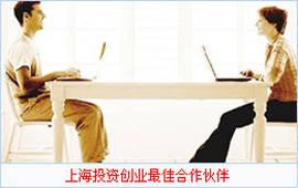 武汉中外合作经营企业设立流程