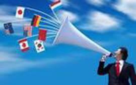 中外合资经营企业的管理机构如何设置