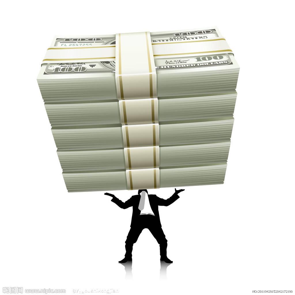 商业银行异地存款费用的标准