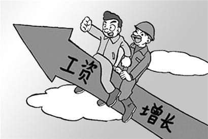 内蒙古调整最低工资标准至1200元