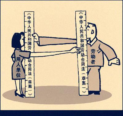 保障妇女劳动和社会保障权益