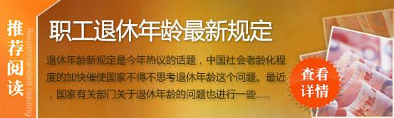 深圳市的养老金计算方法