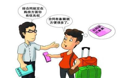 租房签合同注意事项_找法网(findlaw.cn)