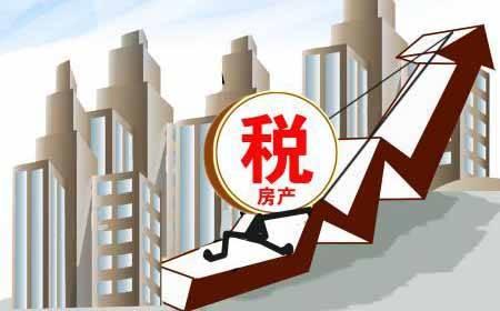江苏二手房买卖的税收规定