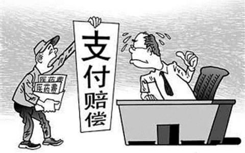 正文             劳动争议案件受理后,劳动争议仲裁委员会应当指定仲
