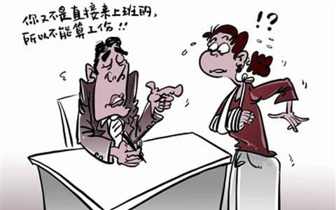 天津伤残津贴每月最低1989元
