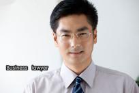 商务律师的基本概念