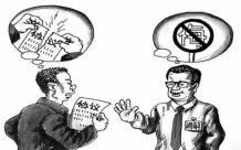 劳动仲裁法解读之调解协议