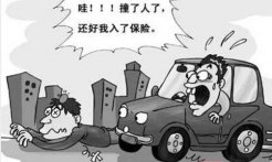 交通事故赔偿义务人法律规定