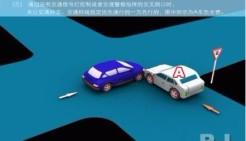 没有信号灯致交通事故责任划分...