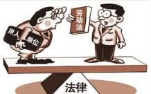 终止劳动合同协议书 范本