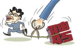 辞退员工补偿如何进行税务处理?