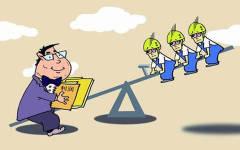 固定期限劳动合同签订