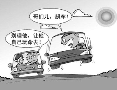 交通肇事罪的刑法规定及司法解释