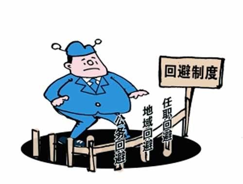 廣州刑事辯護律師律師_北海四律師案刑事領域的問題_刑事案律師