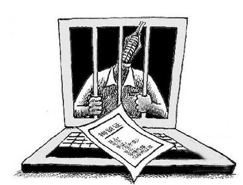 刑事拘留一般是几天?