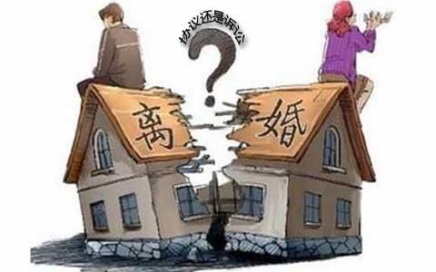 协议离婚制度存在的问题及完善措施