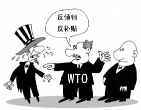 马来西亚反倾销反补贴行动