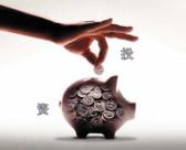 中国外贸形势和外商直接投资