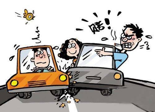 交通事故赔偿起诉书