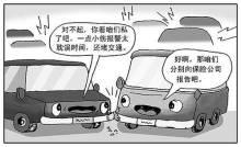 交通事故调解私了赔偿协议书范本