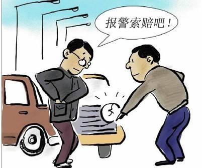 2015年交通事故赔偿范围