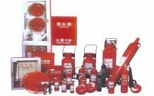 常见消防设备的使用方法