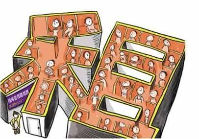 《通知》规定,北京出租房屋人均居住面积不得低于5平方米,单个房间不