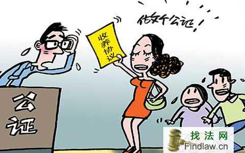 收养协议必须要公证吗?