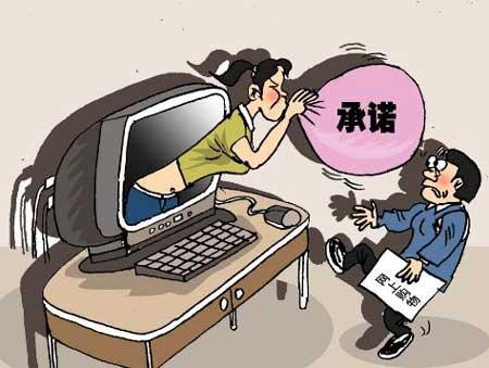民事欺诈_诈骗罪与民事欺诈的区别_民事欺诈 诈骗罪