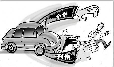 交通肇事事后赔偿处理原则