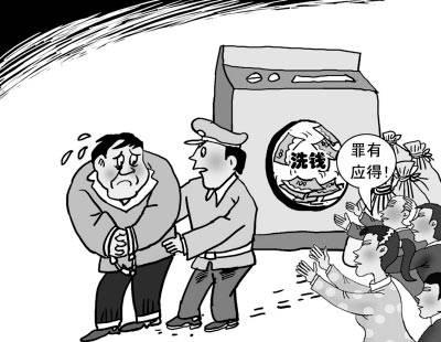 公安机关办理经济犯罪案件的程序