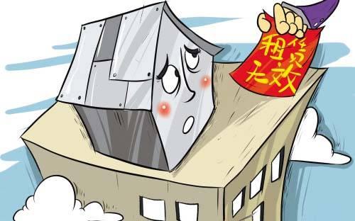 出租房屋不登记 小心被罚