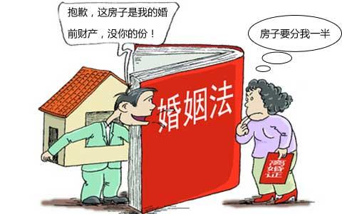 婚前房产多次炒卖仍属个人财产